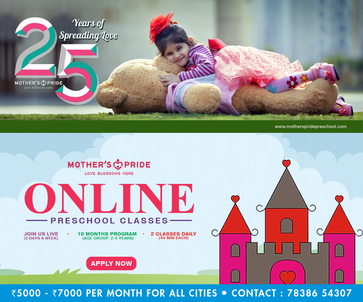 Mother's Pride Online Classes