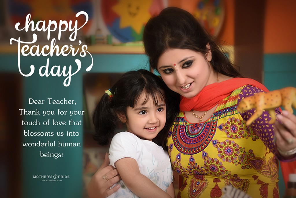 MOTHERS PRIDE TEACHERS DAY