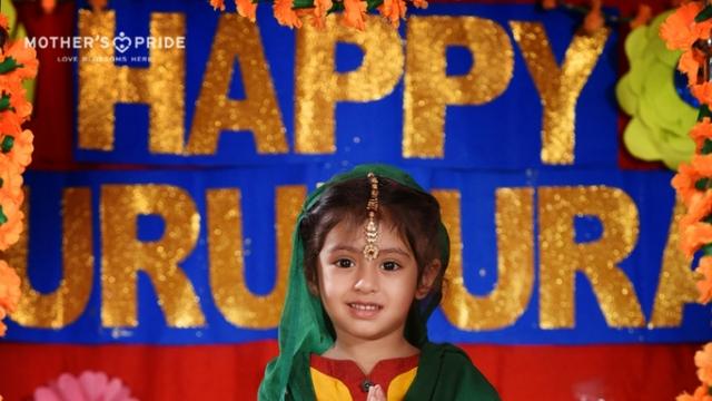 gurupurab 2018
