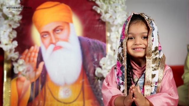 guru-nanak-jyanti 2019