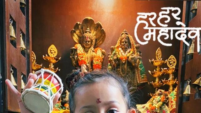 Maha-Shivaratri-2021