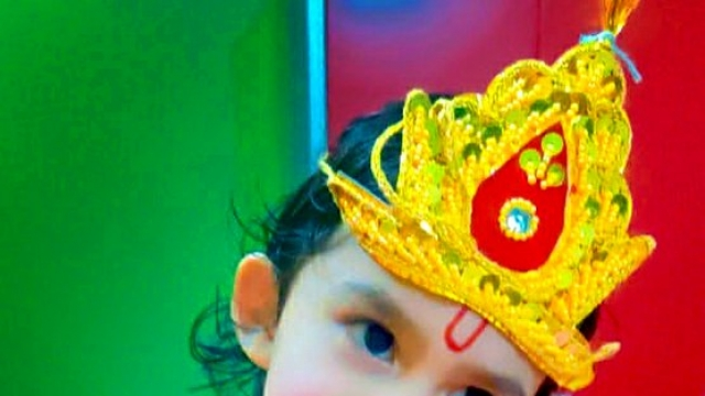 PRIDEENS PULL THE STRINGS OF MELODY WITH HYMNS & PRAYERS OF KANHA