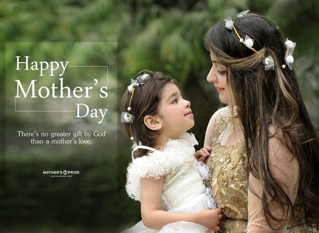 mother s pride mother s pride salutes all mothers for their