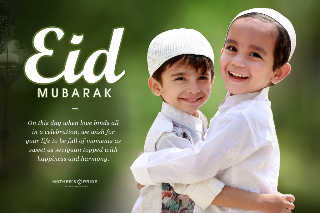 Mother's Pride » MOTHER'S PRIDE FAMILY WISHES ALL 'EID MUBARAK!'